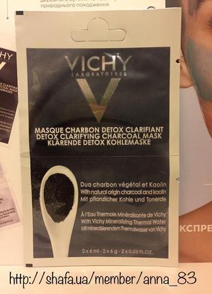 Маска-детокс с углем для глубокого очищения кожи лица vichy de...