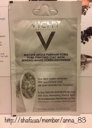 Очищающая поры минеральная маска для лица с глиной vichy pore ...