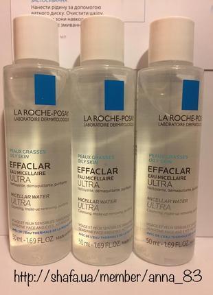 Очищающая мицеллярная жидкость для жирной кожи la roche-posay ...