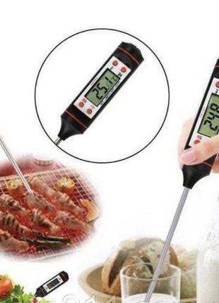 Термометр пищевой FOOD THERMOMETER / ART-0149
