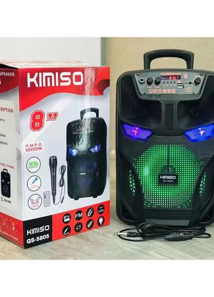 Портативная колонка Kimiso QS-5805 с микрофоном и светомузыкой...