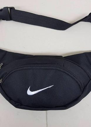 Бананка поясная сумка летняя мужская Найк черная