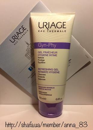 Гель для интимной гигиены без содержания мыла uriage gyn-phy i...
