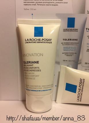 Очищающий крем-гель для чувствительной кожи la roche-posay tol...