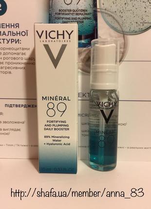 Гель-сыворотка для увлажнения кожи с гиалуроновой кислотой vic...