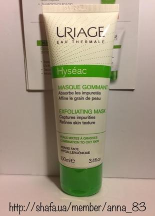 Мягкая отшелушивающая маска-эксфолиант для лица uriage hyseac ...