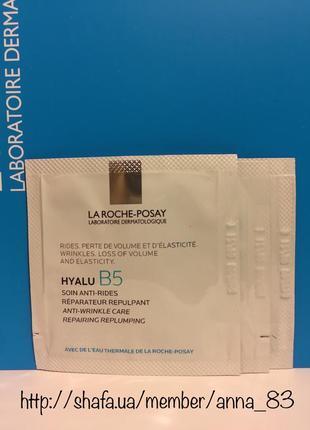 Крем для коррекции морщин с гиалуроновой кислотой la roche-pos...