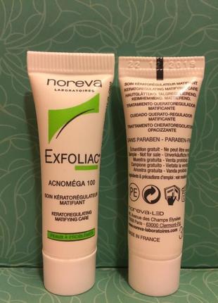 Крем для лица для проблемной кожи с кислотами постакне noreva ...