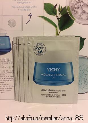 Набор пробников 10 шт гель-крем для глубокого увлажнения кожи ...