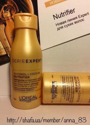 Шампунь для сухих и ломких волос с маслом кокоса l'oreal profe...