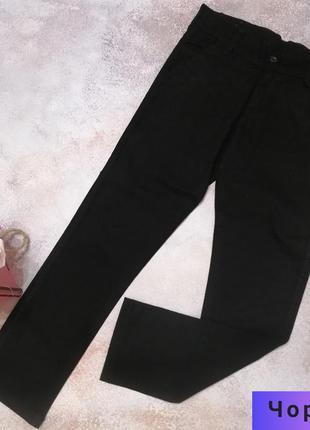 Класичні брюки