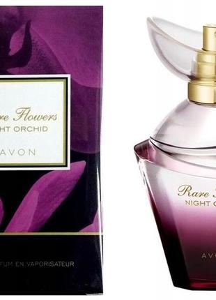Avon парфюм rare flowers night orchid 50 ml