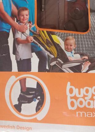 Подножка buggy board maxi