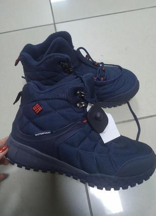 Мужские термо ботинки