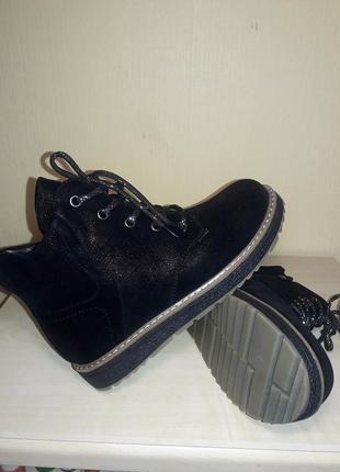 Замшевые зимние ботиночки 002!