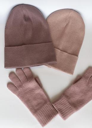 Шерстяні рукавиці