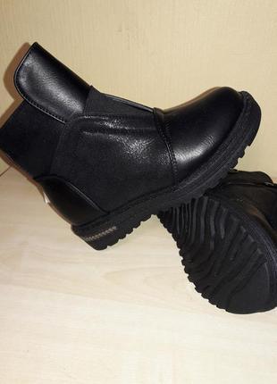 Зимние ботинки для девочки Солнце 003!
