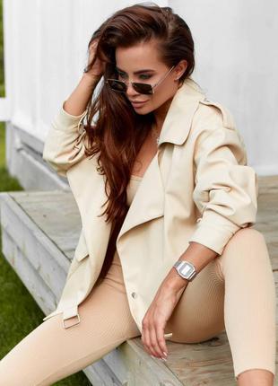 Куртка женская оверсайз светло- бежевая трендовая модная стиль...