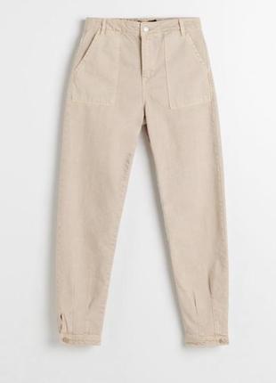 Бежевые джинсы, бежевые джоггеры, джинсы на высокой талии, бал...