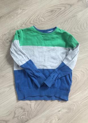 Джемпер полосатый для мальчика