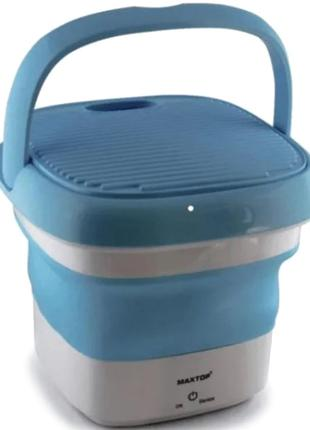 Складная стиральная машина Maxtop 7399, силиконовая, голубая с...