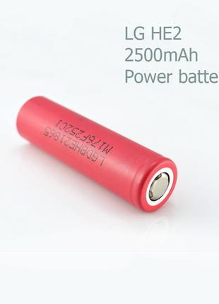 Аккумулятор LG HE2 (lgdbhe21865) 35A 2500mAh