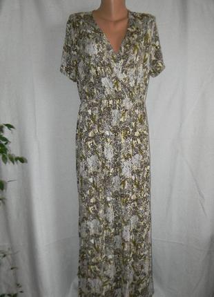 Трикотажное новое длинное  платье