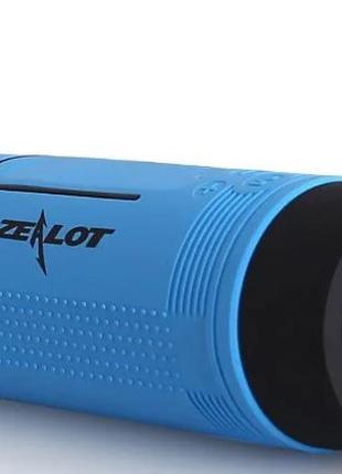 Портативная Bluetooth колонка Zealot S1, голубая