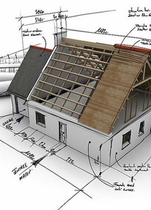 Строительство под ключ в Херсоне и области. Услуги трезвых строит