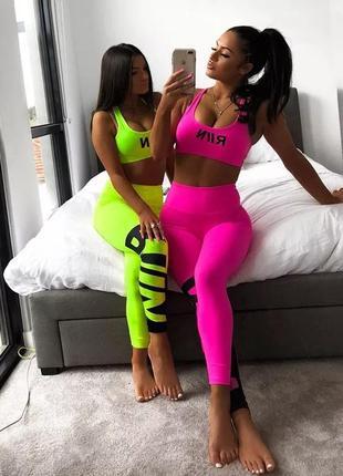 Яркий розовый спортивный костюм, спорт комплект, спорт, неонов...