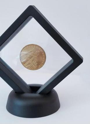 Рамка для монет, бижутерии,  7*7 см.