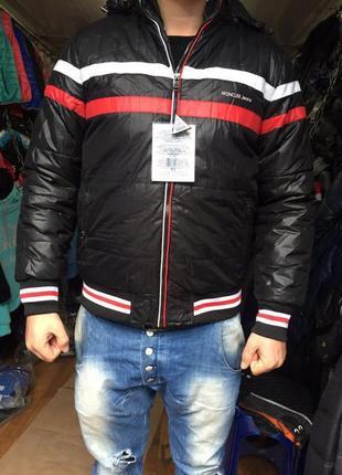 Куртка мужская демисезонная отличного качества