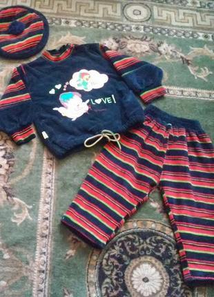 Утепленный детский костюмчик. шапка берет, кофта, штаны