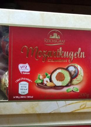 Шоколадные конфеты Mozart kugeln Maitre Truffout Австрия Марципан