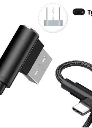 USB Type-C Шнур Зарядный - 90° Угловой
