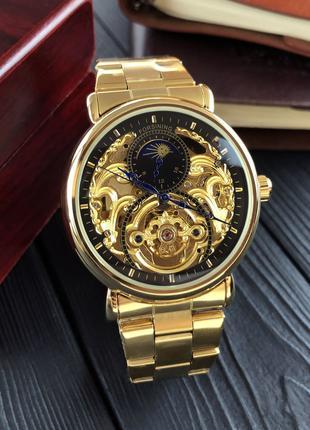 Мужские наручные часы Forsining
