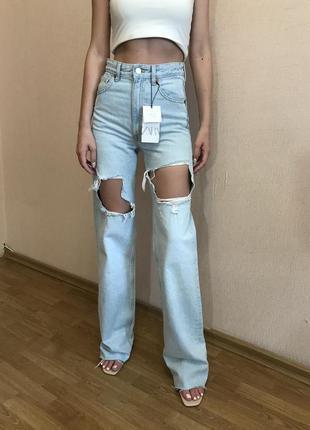 Новые широкие прямые джинсы zara с дырками