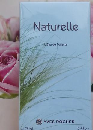 Женская туалетная вода Naturelle,Натурель