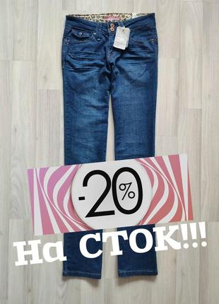 Женские джинсы размер с