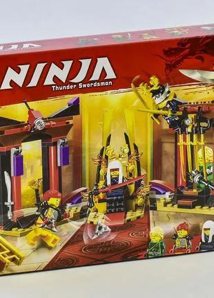 Конструктор Bela Ninja 10935 Бой в тронном зале 251 дет 5 фигурок