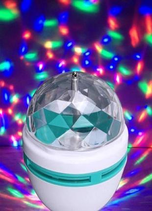 Диско лампа, шар LED 3W для вечеринок, дискотек вращающаяся ги...