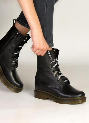 Ботинки в стиле мартинсы натуральная кожа, внутри мех