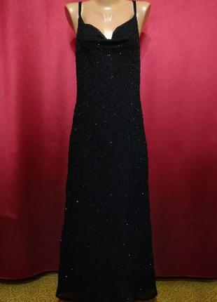 Вечернее платье в пол расшито бисером