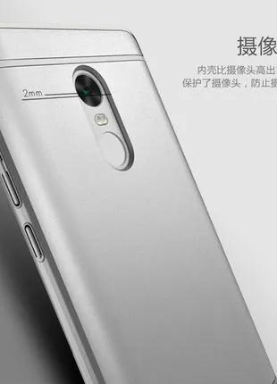 Xiaomi Redmi Note 4 iPaky JOINT SILVER MTK