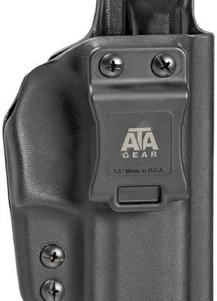 Кобура ATA Gear модель Fantom ver.3 для Форт-17, колір Black, ...