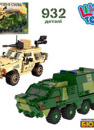 Конструктор KB 013 військова техніка (машина/бронетранспортер)...