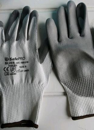 Перчатки прорезиненные для мужчин