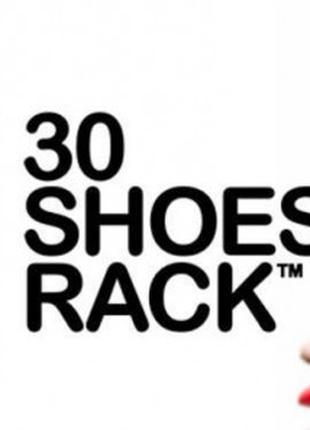 Полка для обуви органайзер 10 полок на 30 пар Amazing Shoe Rack