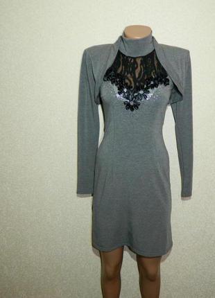 Платье серое с болеро р. 42-44