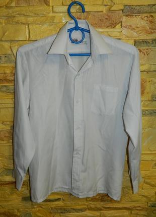Рубашка белая с длинным рукавом на мальчика подростка beaream ...